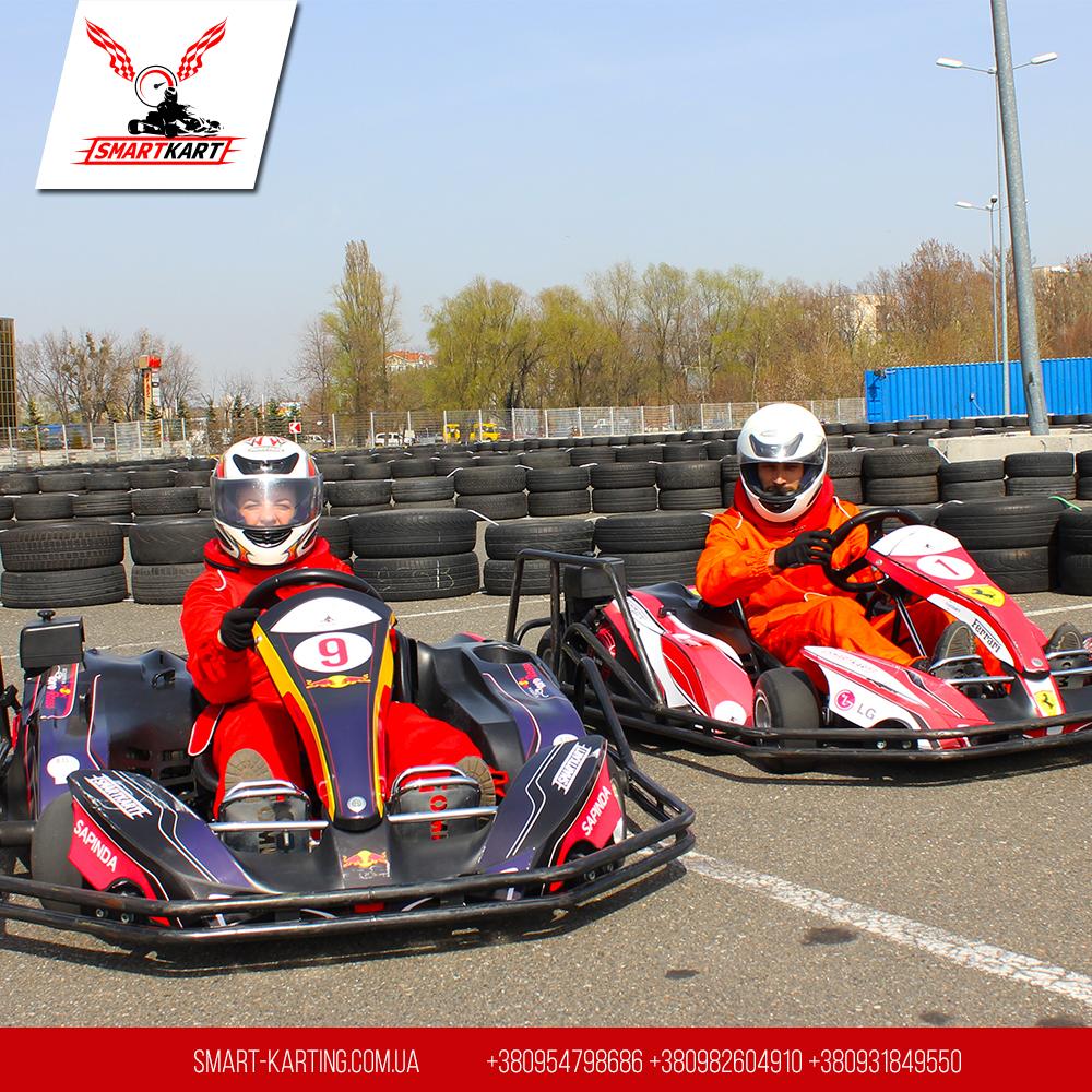 Smartkart_karting_kiev