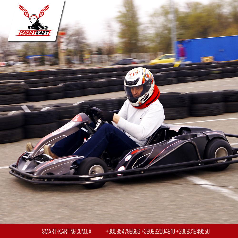 Smartkart_konkurs-skidka-22